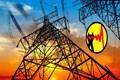قطعی برق منجر به خسارت های سنگین به واحدهای تولیدی
