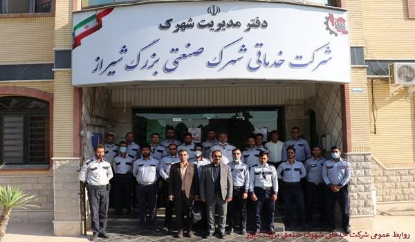 جلسه  پرسنل انتظامات شهرک صنعتی بزرگ شیراز با مدیر عامل شرکت خدماتی