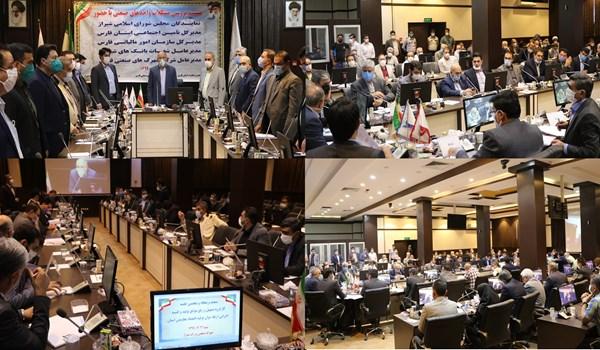 نشست صنعتگران با مسئولین و نمایندگان مجلس شورای اسلامی شهر شیراز +تصاویر